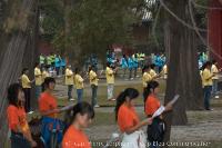 Qufu 2008